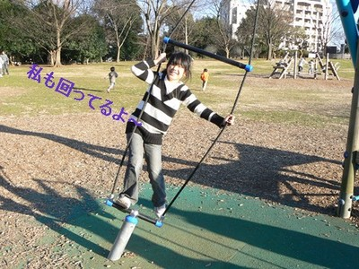 K_park5