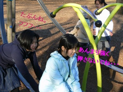 K_park6