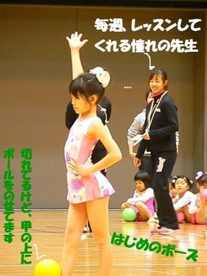 Shintaiso1