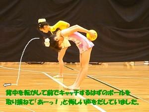 Shintaiso2