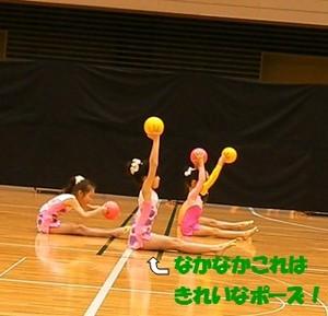 Shintaiso3
