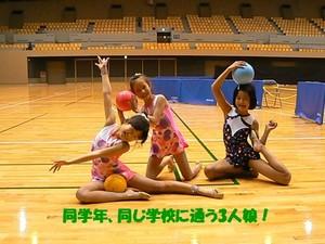 Shintaiso6