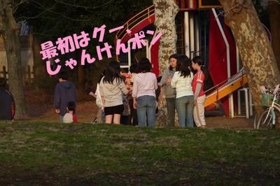 2009318park13
