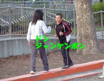 2009318park17