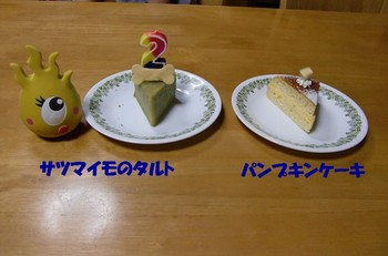 Birthday4_2